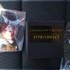 Arrival-Demiurge-Dolls-Mowhawk-Head-08